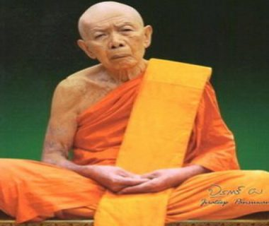 หลวงปู่ทิม อายุ 96 ปี 69 พรรษา สุดยอดคณาจารย์วัดละหารไร่