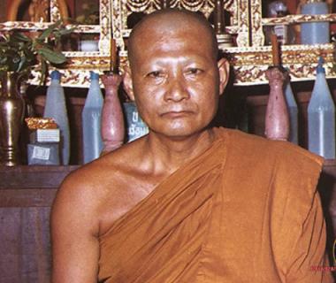พระอาจารย์วัน อุตฺตโม อรหันต์แห่งภูผาเหล็ก ประมาณ พ.ศ. 2513 พรรคคอมมิวนิสต์แห่งประเทศไทย ได้ประกาศยุทธศาสตร์ ให้กลยุทธ์ในการต่อสู้