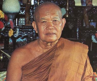 เกจิดัง พระ อาจารย์ฝั้น อาจาโร แห่งวัดป่าอุดมสมพร หลวงปู่ฝั้น อาจาโร ท่านมีกำเนิดเมื่อวันอาทิตย์ขึ้น 14 ค่ำ เดือน 9 ปีกุน ตรงกันวันที่ 20