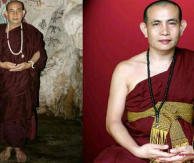 ประวัติ ครูบาบุญชุ่ม พระไทยที่ชาวพม่า เนปาล ภูฏานศรัทธา เกจิดัง แห่งวัดพระธาตุดอนเมือง เมืองพง รัฐฉาน ประเทศพม่า ประวัติ และชาติภูมิ