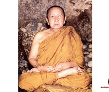 หลวงปู่สิม พุทธาจาโร หลวงปู่สิม พุทาจาโร ท่านเป็นเกจิดัง แห่งภาคเหนือ เป็นพระอริยเจ้าผู้ทุ่มเทชีวิตและจิตใจในเพศพรหมจรรย์